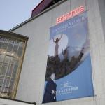 Heute: Premiere »Tannhäuser« in der Staatsoper im Schiller Theater (12. April)