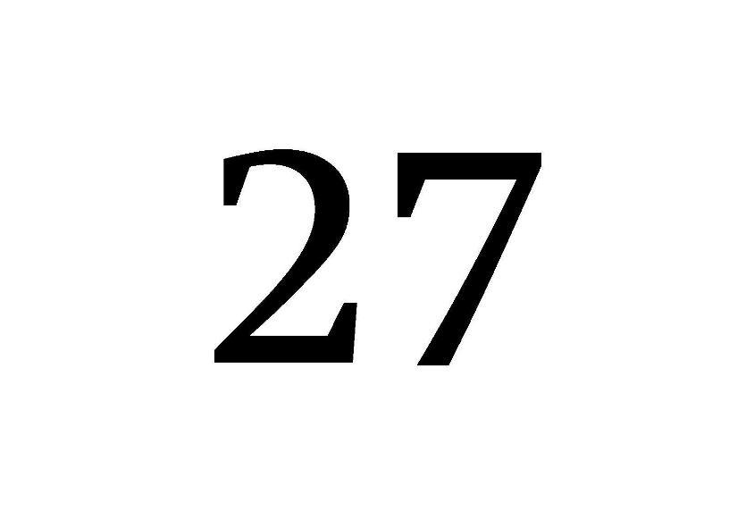 27 - Die Staatsoper in Zahlen